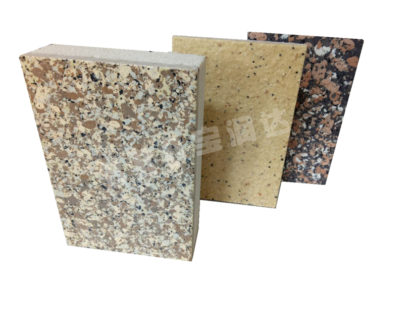 <b><font color='#660000'>How to avoid quality issue of natural stone coating?</font></b>